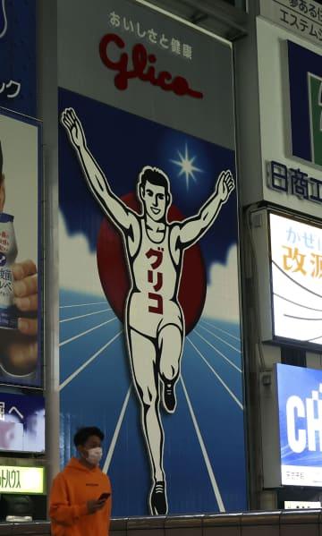 大阪・道頓堀のグリコ看板も自粛 夜間消灯、11年の震災以来 画像1