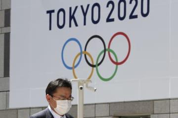 東京五輪開催「ワクチン次第」 BBC電子版で専門家が言及 画像1