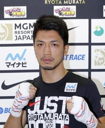 ボクシング村田、金目指せと助言 オンライン講座で五輪代表選手に 画像1