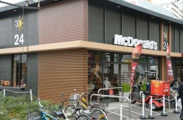 マック、店内での飲食中止へ 13都道府県の1900店 画像1