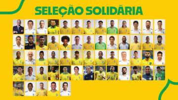 サッカー、ブラジル代表が義援金 コロナ対策、1億円分を貧困層に 画像1