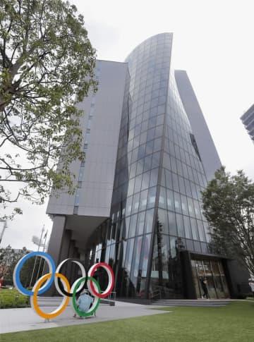 スポーツ団体の賃料支払いを猶予 JOCなどの本部ビル 画像1