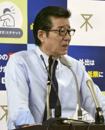 大阪市長「女性は買い物に時間」 スーパー混雑問題で 画像1
