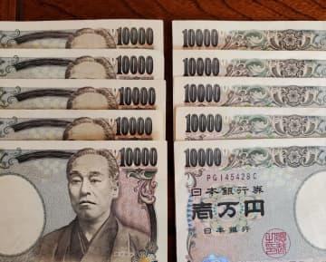 GDP4.4%押し上げ効果試算 経済対策、10万円給付反映 画像1