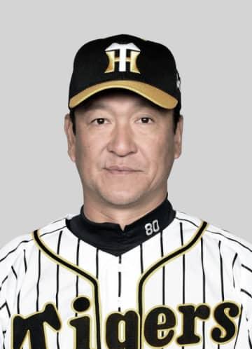 元阪神の片岡篤史氏が退院報告 動画で「ご心配お掛けしました」 画像1