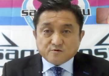 J1鳥栖、20億円超の赤字 社長「株主増資で債務超過回避」 画像1