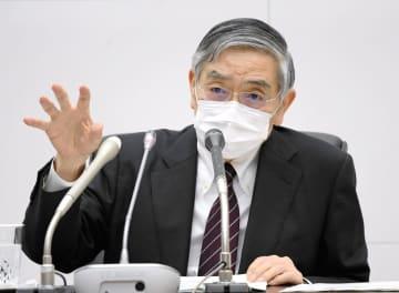 日銀、景気悪化で追加緩和決断 総裁「厳しさ増し不透明感強い」 画像1