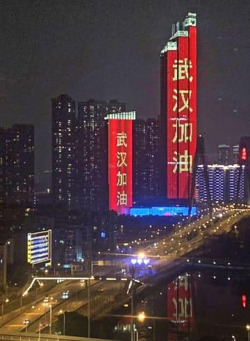 中国湖北省、GDP40%減 北京、上海も大幅マイナス 画像1