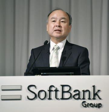 ソフトバンクG、赤字9千億円に 20年3月期予想、異例の再修正 画像1