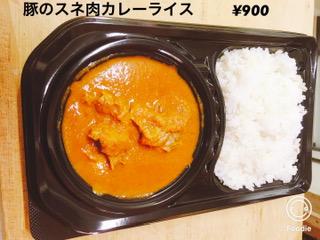 image2_katono mutsuko