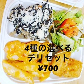 image0_katono mutsuko