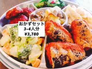 image4_katono mutsuko