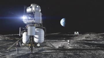NASA有人月面着陸へ3社選定 24年、新ステーションは使わず 画像1