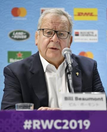ラグビー、ボーモント会長2期目 国際団体、元イングランド代表 画像1