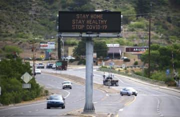 米、自動車交通量4割減 大気汚染改善、脱石油へ加速も 画像1