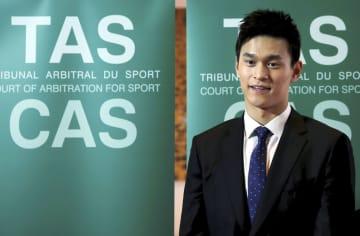 競泳、8年資格停止の孫楊が提訴 ドーピング検査妨害で違反認定 画像1