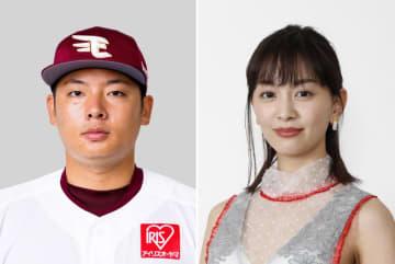 楽天・松井裕樹に第1子女児誕生 妻で女優の石橋杏奈さん出産 画像1