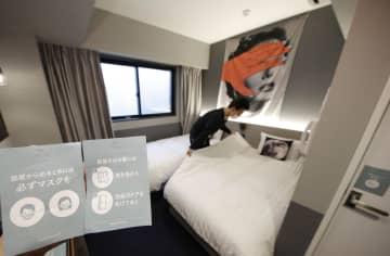 「ステイホテル」で客室貸し出す 医療従事者らにニーズ 画像1