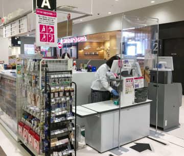 関西のスーパー、3密回避に工夫 ホームセンターも感染予防 画像1