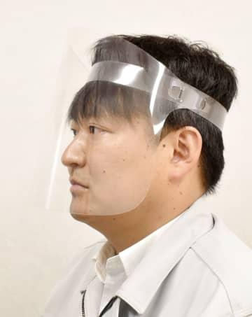 顔シールド気軽に使って 福井の会社、低価格売り 画像1