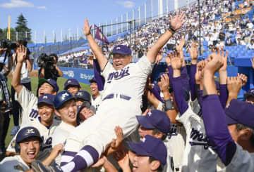 大学野球選手権、初の中止に 「安全、健康を最優先」 画像1
