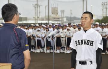 夏の甲子園、沖縄大会は開幕延期 県高野連、7月以降目指す 画像1