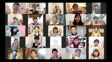 全国の高校生がオンライン会議 前向きに、できることを模索 画像1