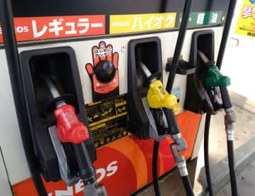 ガソリン急落、124円台 経済停滞で3年7カ月ぶり安値 画像1