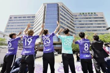 J1広島、監督と選手が病院訪問 医療従事者に敬意と感謝 画像1
