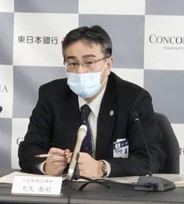 コンコルディアFG、14%減益 傘下に横浜銀行と東日本銀行 画像1