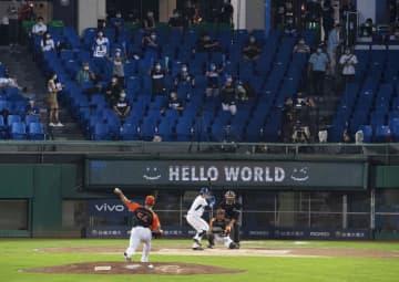 台湾、観客数を最大2千人に拡大 プロ野球、通常開催へ前進 画像1