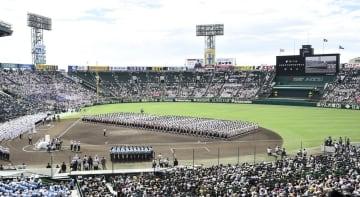 夏の甲子園大会、戦後初の中止へ 選抜に続き、20日にも発表 画像1