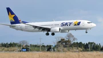 スカイマークが採用活動を中断 21年度入社、コロナで旅客急減 画像1