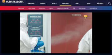 サッカー、バルサが消毒映像公開 選手のロッカーやトイレ入念に 画像1