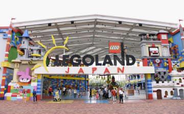 「レゴランド」22日から再開 屋外施設中心に、時短営業 画像1