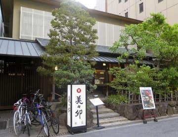 東京美々卯、全6店を閉店へ うどんすき、関西の美々卯は継続 画像1