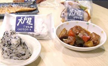 大戸屋HD、上場以来初の赤字 コロナ影響、冷凍食品参入 画像1