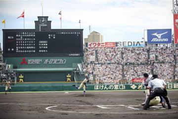 夏の甲子園、戦後初の中止決定 コロナ禍で今春の選抜に続き 画像1