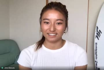 松田詩野「できることに集中」 サーフィン女子五輪代表 画像1