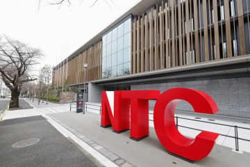 NTCの利用再開へ5段階指針 各競技団体に通知 画像1