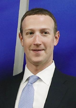 フェイスブックのザッカーバーグCEO(AP=共同)
