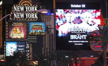米、ボクシング再開を計画 ラスベガスで興行大手 画像1