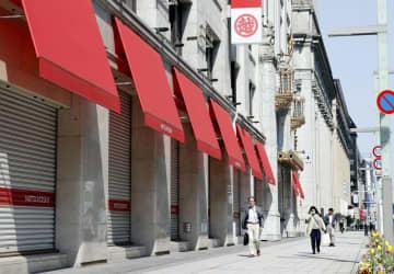 4月の百貨店売上高72%減 コロナ休業で過去最大の落ち込み 画像1