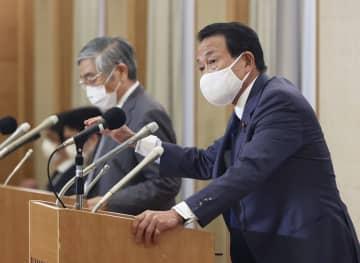 コロナの収束へ「あらゆる手段」 財務相と日銀総裁が共同談話 画像1