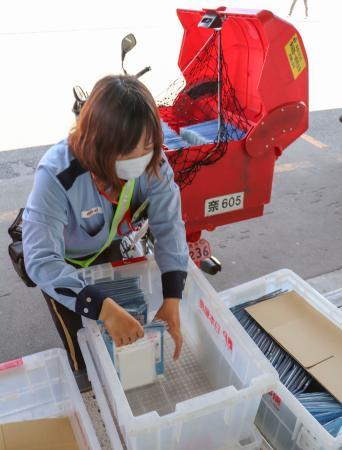 奈良中央郵便局で、布マスク配達の準備をする配達員=23日午前、奈良市