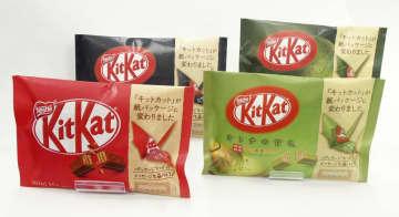菓子包装、紙素材に商機 プラごみ削減へ開発強化 画像1