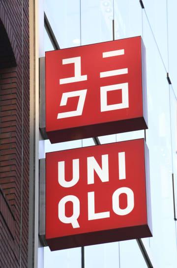 ユニクロ、今夏マスク発売へ 通気性優れた生地活用 画像1