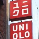 ユニクロの看板
