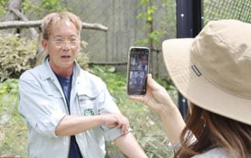 北海道と沖縄の動物園、動画配信 キタキツネやコノハズク 画像1