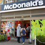 日本マクドナルドの店舗=2017年1月、東京都三鷹市